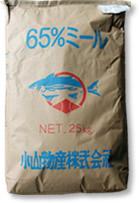 65%畜産産用魚粉