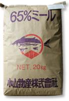 65%水産用魚粉