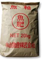 肥料用魚粉